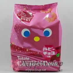 Caramel Corn - RUBY Chocolate