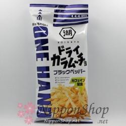 Stickpotato - Dry Kara Mucho