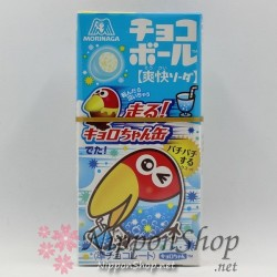 Chocoball Soukai Soda