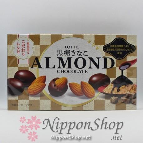 ALMOND chocolates - Kuromitsu Kinako
