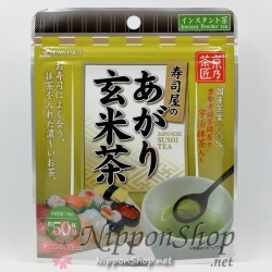 Sushi Tea