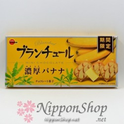 Blanchul Nōkō Banana