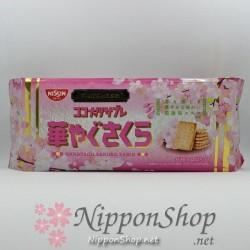 Hanayagu Sakura Sable
