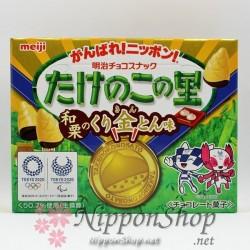 Takenoko no Sato - Kuri Kinton