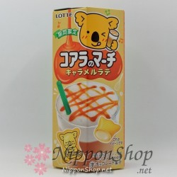 KOALA no MACHI - Karamell Latte