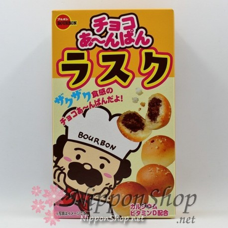 Choco Anpan RUSK