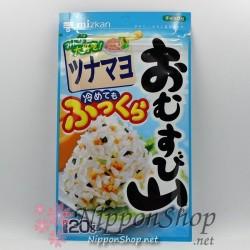 Omusubi Yama - Tuna Mayo