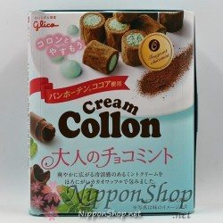 COLLON Otona no Choco Mint