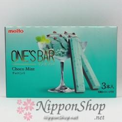 One's Bar Chocolate - Chocolate & Mint