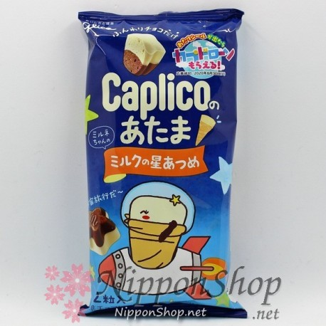 Caplico no Atama - Milk