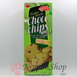 Chocochips Cookie Uji Matcha