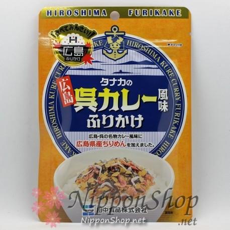 Hiroshima Kure Curry Furikake