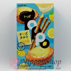 TOPPO Cheese Tart