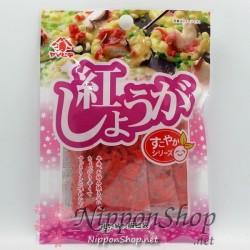 Beni Shoga - fresh