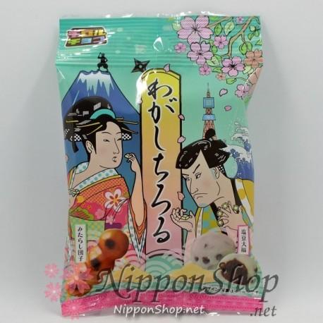 TIROL Choco - Wagashi Mix