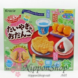 Happy Kitchen - Taiyaki & Dango