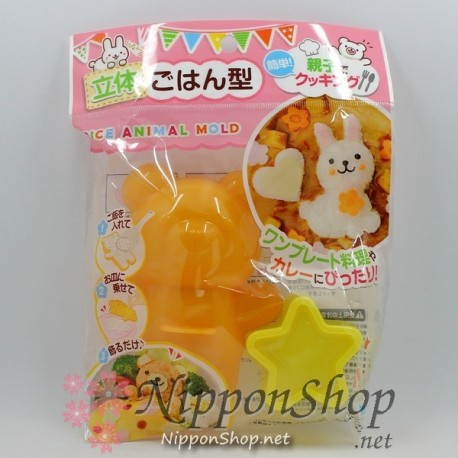 Rice mould - Bear with Star