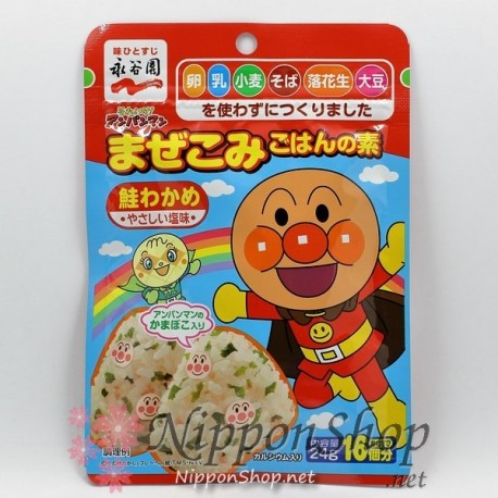 Anpanman Mazekomi - Sake Wakame