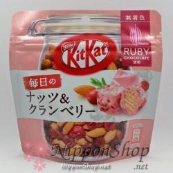 RUBY KitKat Cubes - Nuts & Cranberry