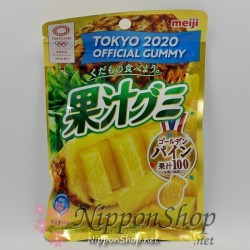 Meiji Kaju Gummy - Pineapple