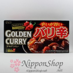 Golden Curry - Bari Kara