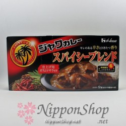 Java Curry - Spicy Blend