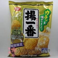 Age Ichiban Senbei - Shio Dare