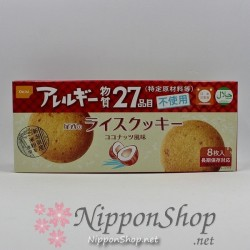 Rice Cookies - Coconut