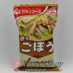 Miso Soup - Gobou