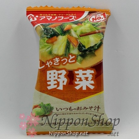 Freeze-dried Miso Soup - Yasai