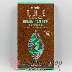 Meiji THE Chocolate - DOMINICAN REP. 70