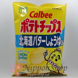 Calbee Kartoffelchips - Hokkaido Butter Shoyu