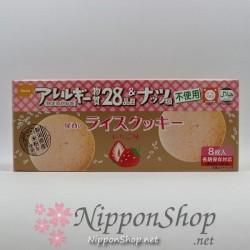 Rice Cookies - Ichigo