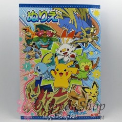 Pokemon colouring book
