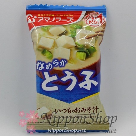 Freeze-dried Miso Soup - Tofu