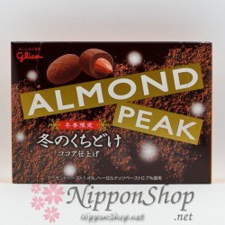 ALMOND PEAK - Fuyu no Kuchidoke COCOA
