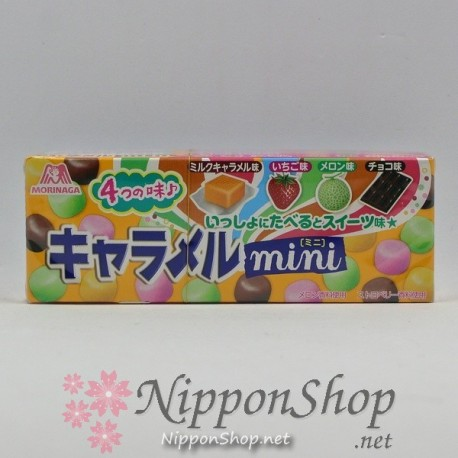 Mini Karamell - 4 Geschmack