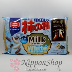 Kakinotane - Milk & White Chocolate