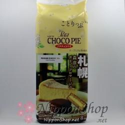 Petit Choco Pie - Morihico's Gateau Fromage