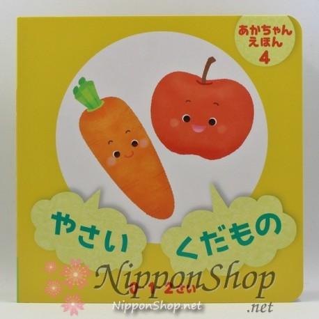 Baby Picture Book - Yasai Kudamono