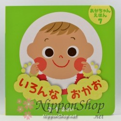 Baby Picture Book - Irona Okao