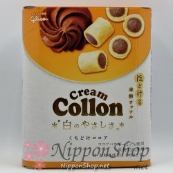 COLLON Shiro no Yasashisa - Kuchidoke Cocoa