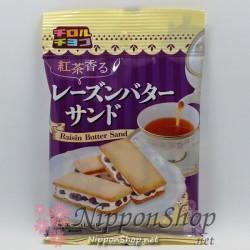 TIROL Choco - Raisin Butter Sand