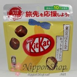 KitKat Cubes - TOKYO BANANA Edition