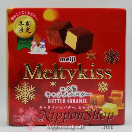 Meltykiss Butter Caramel