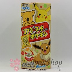 KOALA to Pokemon MACHI - Cheese Cake
