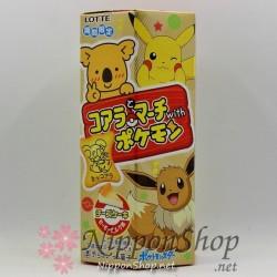 KOALA to Pokemon MACHI - Cheese Cake