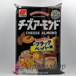 Cheese Almond - Black Pepper
