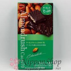Almondrush CACAO 70