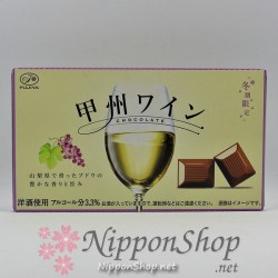 Koshu Wine Chocolate